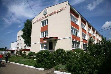 Медицинский центр на бекешской пенза